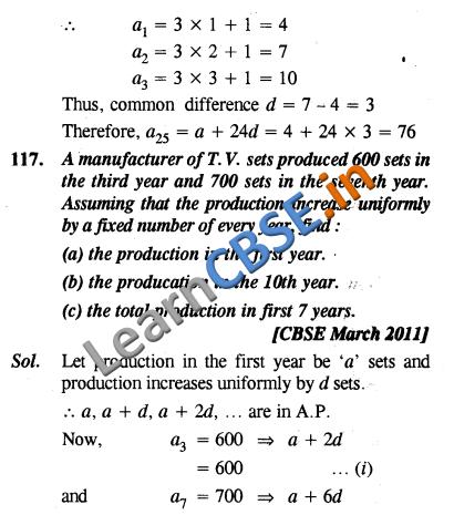 CBSE Class 10 Arithmetic Progressions Solutions LAQ
