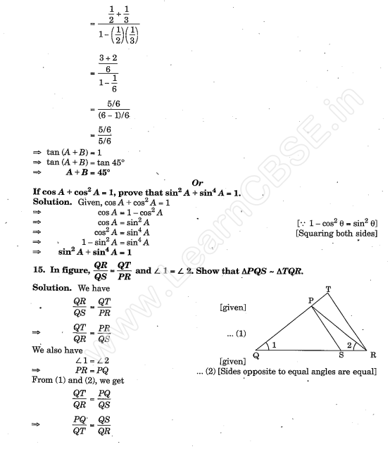 CBSE Sample Papers For Class 10 Maths SA1 Solved Papers