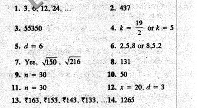 Quadratic Equations CBSE Class 10 Maths HOTS